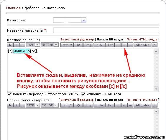 Вставить html из php